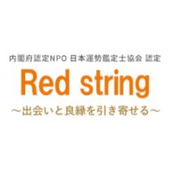Redstring