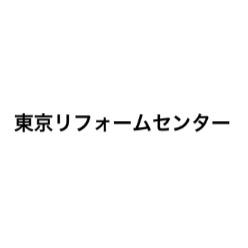 東京リフォームセンター
