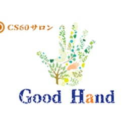 CS60サロン Good Hand