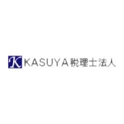KASUYA税理士法人
