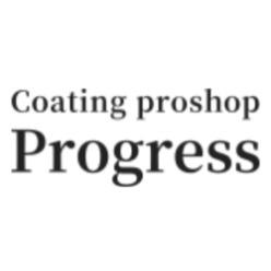 コーティングプロショッププログレス