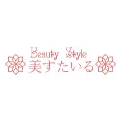 Beauty Style 美すたいる