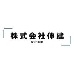 株式会社伸建