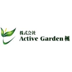 Active Garden楓・楓商店