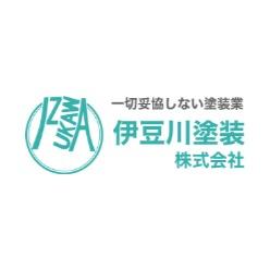 伊豆川塗装株式会社