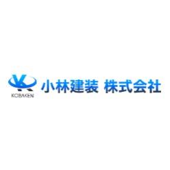 小林建装株式会社