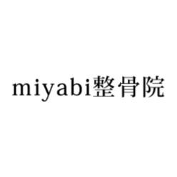 miyabi整骨院