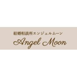 結婚相談所 Angel Moon